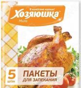 Набор пакетов для запекания Хозяюшка «Мила» 09006-100
