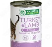 Корм консервированный для кошек с чувствительным пищеварением Nature's Protection Sensitive Digestion Turkey & Lamb