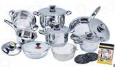 Набор посуды «Мечта хозяйки»: 19 предметов
