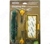Набор сменных запасных частей Cleaning Kits D73