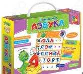 Набор обучающий на магнитах Vladi Toys «Больше чем Азбука»
