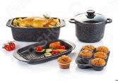 Набор посуды Delimano Stone Expert Master Set