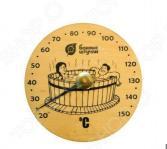 Термометр для бани и сауны Банные штучки «Удовольствие»
