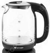 Чайник KITFORT КТ-654