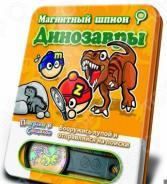 Игра магнитная Mack&Zack «Динозавры»