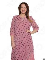 Платье Pretty Woman «Праздничный вид». Цвет: розовый