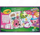 Раскраска Crayola Shopkins