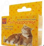 Колпачки на когти для кошек Барбос «Антицарапки»