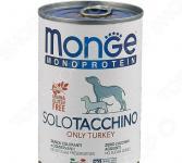 Корм консервированный для собак Monge Monoproteico Solo «Паштет из индейки»