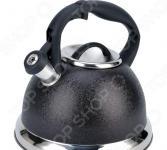 Чайник со свистком Bohmann BH-9903
