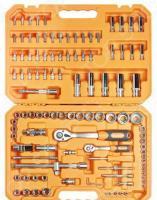 Набор инструментов Airline AT-109-08