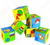 Кубики обучающие мягкие Мякиши «Азбука в картинках»