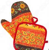 Набор: прихватка с рукавицей BONITA «Славянка»