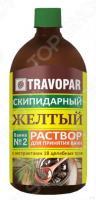 Скипидарный раствор для принятия скипидарных ванн Travopar «Желтая»