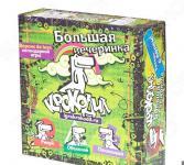Игра настольная для компании Magellan «Крокодил. Большая вечеринка»