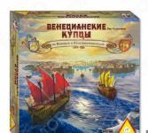 Игра настольная Piatnik «Венецианские купцы»