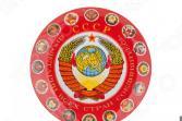 Тарелка декоративная Lefard «СССР» 85-1247
