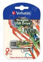 Флешка Verbatim Store 'n' Go Mini Tattoo Dragon 8Gb