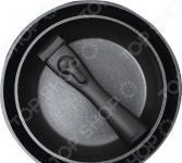 Набор сковородок Bergner BG-8441-BY