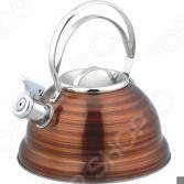 Чайник металлический Bekker BK-S428. В ассортименте