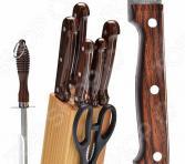 Набор ножей Mayer&Boch MB-27427