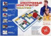 Конструктор электронный Знаток «320 схем»