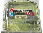 Набор тарелок одноразовых Boyscout 61701