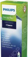 Средство для очистки от накипи Philips Saeco CA6700/10
