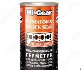 Металлогерметик для сложных ремонтов системы охлаждения Hi Gear HG 9041