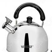 Чайник со свистком Vitesse VS-7807