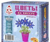 Набор для плетения из бисера Азбука тойс «Первоцветы»
