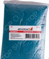 Плащ-дождевик Archimedes 92716