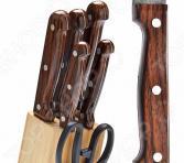 Набор ножей Mayer&Boch MB-27425