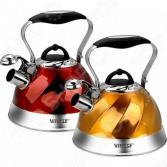 Чайник со свистком Vitesse VS-1119. В ассортименте