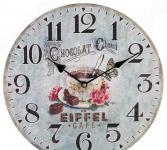 Часы настенные Lefard «Кофе и шоколад» 799-151