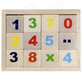 Кубики обучающие Alatoys «Цифры» КБЦ1200
