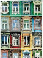 Визитница Mitya Veselkov «Большие окна»
