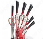 Набор ножей Rainstahl RS\KN 8004-09