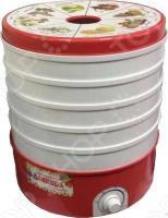 Сушилка для овощей и фруктов Дачница СШ-006