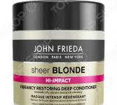 Маска для волос John Frieda Sheer Blonde HI-IMPACT