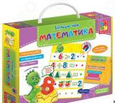 Набор обучающий на магнитах Vladi Toys «Больше чем Математика»