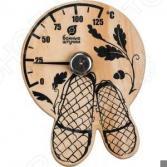 Термометр для бани и сауны Банные штучки «Лапти»