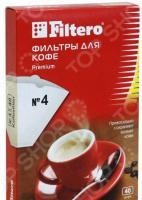 Фильтры бумажные для кофе Filtero №4/40