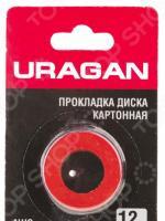 Набор прокладок для диска шлифовальной машины URAGAN AWC