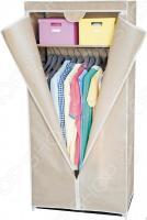 Шкаф для одежды Art moon Ontario