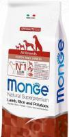 Корм сухой для щенков всех пород Monge Natural Superpremium All Breeds Puppy and Junior Lamb and Rice
