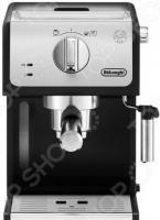 Кофеварка рожковая DeLonghi ECP 33.21