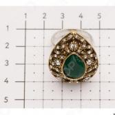 Кольцо Bradex «Нимфа»