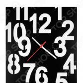 Часы настенные Miolla «Квадрат с цифрами»