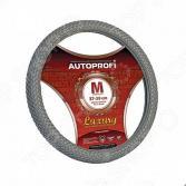 Оплетка на руль Autoprofi AP-800